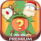 你的脸在圣诞节照片 - PREMIUM 2.1