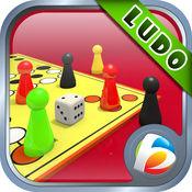 卢多! 1.0.8