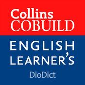 柯林斯高级英语...