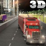 至尊货运卡车转运疯狂的3D模拟器 1