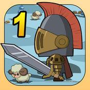 绵羊军团1 单机RPG - 角色扮演类游戏 1.0.22