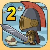 绵羊军团2- 最 好玩的 单机魔幻 小游戏 1.0.3