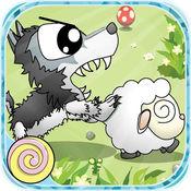 麻糬球羊: 羊入狼口 1.9.23