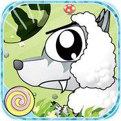 麻糬球羊: 打狼救羊 1.9.23