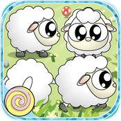 麻糬球羊: 贪食蛇羊 1.9.23