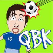 QBK - ヘディングでゴールを決めろ 超スポ根系サッカーゲ