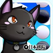 黑猫的四路围棋...
