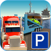 船厂汽车转运卡车至尊停车场驾驶考试用卡车模拟2016年 1.6