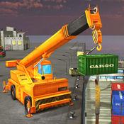 航运港口起重机3D - 货物转运邮轮模拟游戏 1