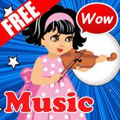 Musical Instruments: 网上学英语 1