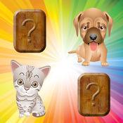为幼儿和孩子们的记忆游戏 猫 狗和小狗  游戏的孩子 1.0.3