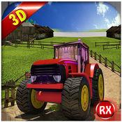 极端的拖拉机驾驶亲 - 3D停车场狂热 1.1