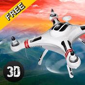 四轴飞行器无人机飞行模拟器3D