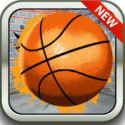 拍摄篮球游戏免...