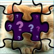 婴儿动物拼图益智游戏 - 大脑训练与智能逻辑游戏为孩子和