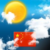 天气的中国 7.7.13