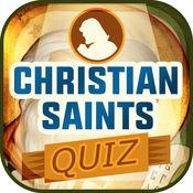 基督教 圣徒 測驗 - 游戏 对于 大家 1