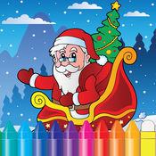 圣诞节和圣诞老人图画书为孩子 1