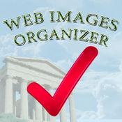 Web Images Orga...