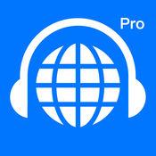 网页语音阅读器专业版(Web Voice Reader Pro)  1.0.2