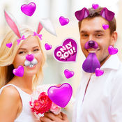 情人节动物脸: 爱的贴纸图片 1
