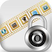 Vault Secure Pro应用程序 -保持个人照片和视频的私人和安