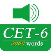 CET6重要英语单词(发音版) 1.1.0