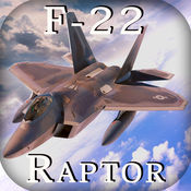 F-22猛禽戰鬥機 -  飞行模拟器 飞行模拟 ( Gunship ) 1