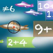 射击学算术 1