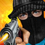 射击像地狱 - 免费3d射击游戏 1