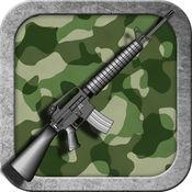 火线指令枪战射击 9.5