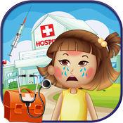 患病婴儿护理 - 一个小医生急救沙龙和婴儿医院护理游戏 1.