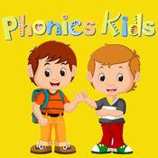 Easy Phonics: 英语单词游戏在线 1