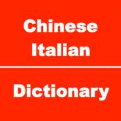 意大利语字典,意大利文字典,意大利文会话 1