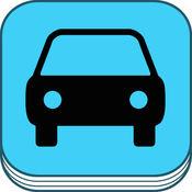 汽车日记(车辆管理)