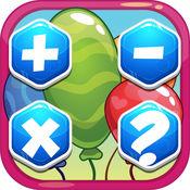 为孩子们的数学游戏测试技巧 1.0.0