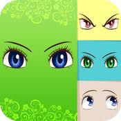 眼睛表情 - 聊天的表情 1