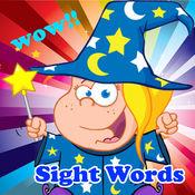 Sight Words: 英语教師 学习网站 1