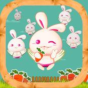 兔子找萝卜