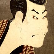 浮世绘 - 日本画壁纸 免费 支持iPhone 6/6 Plus/5和iPod 2