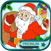 圣诞图画书 - 着色的圣诞节假期为孩子的页面 - 高级 1