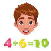 数学的孩子 1.2