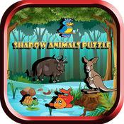 动物拼图阴影形状游戏 1.0.3