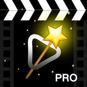 视频特效编辑器 Pro - 专业视频编辑,滤镜特效添加