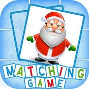 圣诞节配比游戏 - 孩子乐趣为假日 1