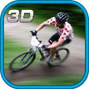 3D 汽车 车厢 摩托车 自行车 赛跑 - 最好 最佳 自由 主动