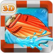 赛艇3D免费 1