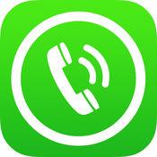 WiFi网络电话 1.0.2 官方版