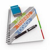 辅导技能知识百科:自学指南、视频教程和技巧 1