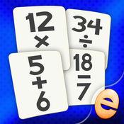 数学烧录卡匹配游戏在小学的孩子学习加法,减法,乘法和除法 1
